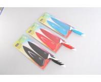 Gipfel Нож поварский Rainbow, 3 цвета